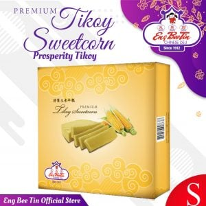 TIKOY SWEET CORN SMALL